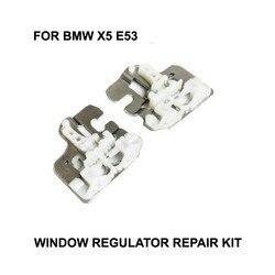 مشابك نافذة 2000-2015 CR لسيارات BMW X5 E53 مشابك إصلاح منظم النافذة مع منزلق معدني للجانب الأمامي الأيمن