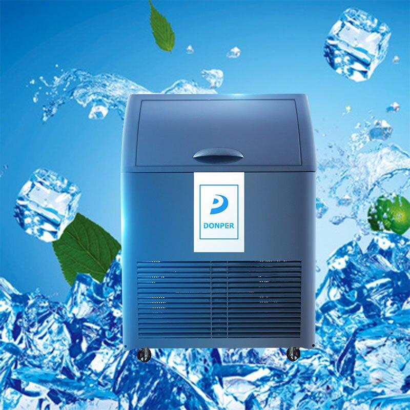 220V электрический автомат для производства льда коммерческих регулируемая толщина льда машина для приготовления кофе и чая для