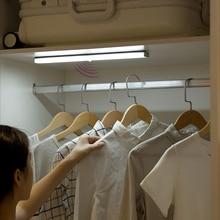 Sensor de movimiento PIR luz LED para debajo de gabinete Auto en/6/10 LEDs 98/190mm para la cocina armario de dormitorio, guardarropa luces de la noche