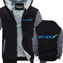 Spacex 社スペース × SPACE X エロンムスクファン宇宙科学ロゴパーカーファルコン男性厚いパーカー暖かいコート sbz4464