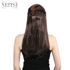 Neitsi 14'' 8 Clips 3Pcs/set Straight Synthetic Clip in Heat Resistant Fiber Hair Extensions Middle Brown 75g