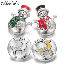 6pcs/lot Christmas Snap Jewelry Snowman Deer Snowflake 18mm Buttons Lot Fit Leather Bracelet Bangle Gifts