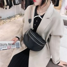 Bag Crossbody Fanny-Pack Banana-Bag Shoulder-Waist-Packs Trend-Belt Black Women Solid