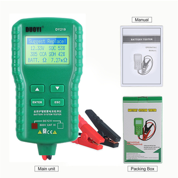 12V Digital Car Battery Tester AH CCA Voltage Battery Load Analyzer Multifunction Diagnostic Car Repair Tool PKMicro 200 Pro digital 12v car battery tester vehicle car lcd battery test analyzer auto system analyzer voltage ohm cca test diagnostic tools