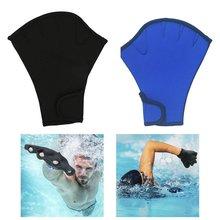 2 мм плавательные перчатки для серфинга водные спортивные весла веб-кровать обучение утка Пальма перчатки для взрослых унисекс подводное плавание снаряжение для дайвинга