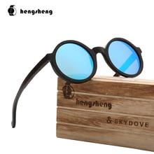 SKYDOVE Round Black Wood Bamboo Sunglasses Woman Man Sunglasses