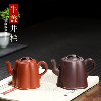 Yixing Name Small Coal Pit Cinnabar Dark-red Enameled Pottery Teapot Full Manual Cattle Cover Well Fence Teapot Online Store