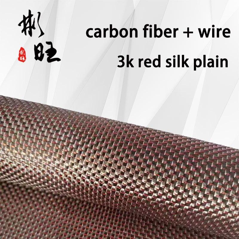 Tela lisa de fibra de carbono 3k, color negro, con oropel rojo, 3k