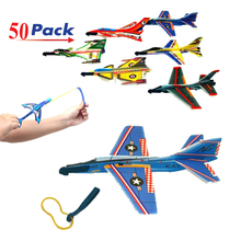 Fre ship 50x DIY epp foam hand shot throw flying gliders planes children kids party toys games favors bag pinata stock fillers