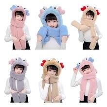Kids Winter Warm 3 In 1 Faux Fleece Hooded Scarf Hat Gloves Set Cute 3D Crab Ears Legs Thermal Earflap Cap Neck Warmer