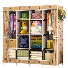 Лучшая цена, усиленный большой шкаф для одежды, Тканевый шкаф для одежды, складной шкаф для хранения одежды, пылезащитный шкаф