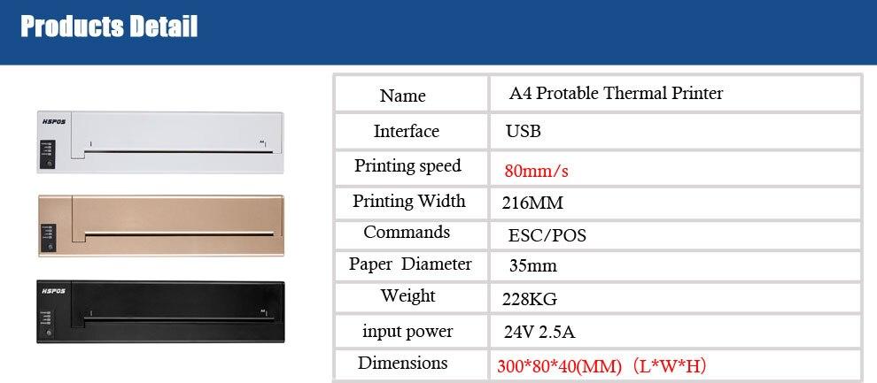 A4-Thermal-Printer_01