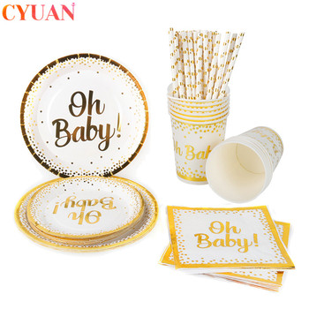 Oh Baby Gold Disposable Tableware Paper Plates Cups Napkins Kids Birthday Party Cutlery Gender Reveal Supplies Baby Shower Decor pink unicorn disposable tableware plates napkins cups banner birthday party baby shower wedding events decor supplies
