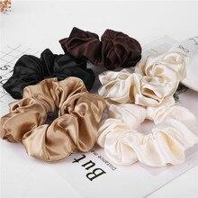 Эластичные резинки для волос Чистая цветная эластичная резинка аксессуары для волос резинки для волос резинка для хвоста держатель ленты Повседневный домашний головной убор
