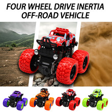 Toys Baby Children's Four-Wheel-Drive Car for Simulation-Model Car-Anti-Fall-Toy Inertia