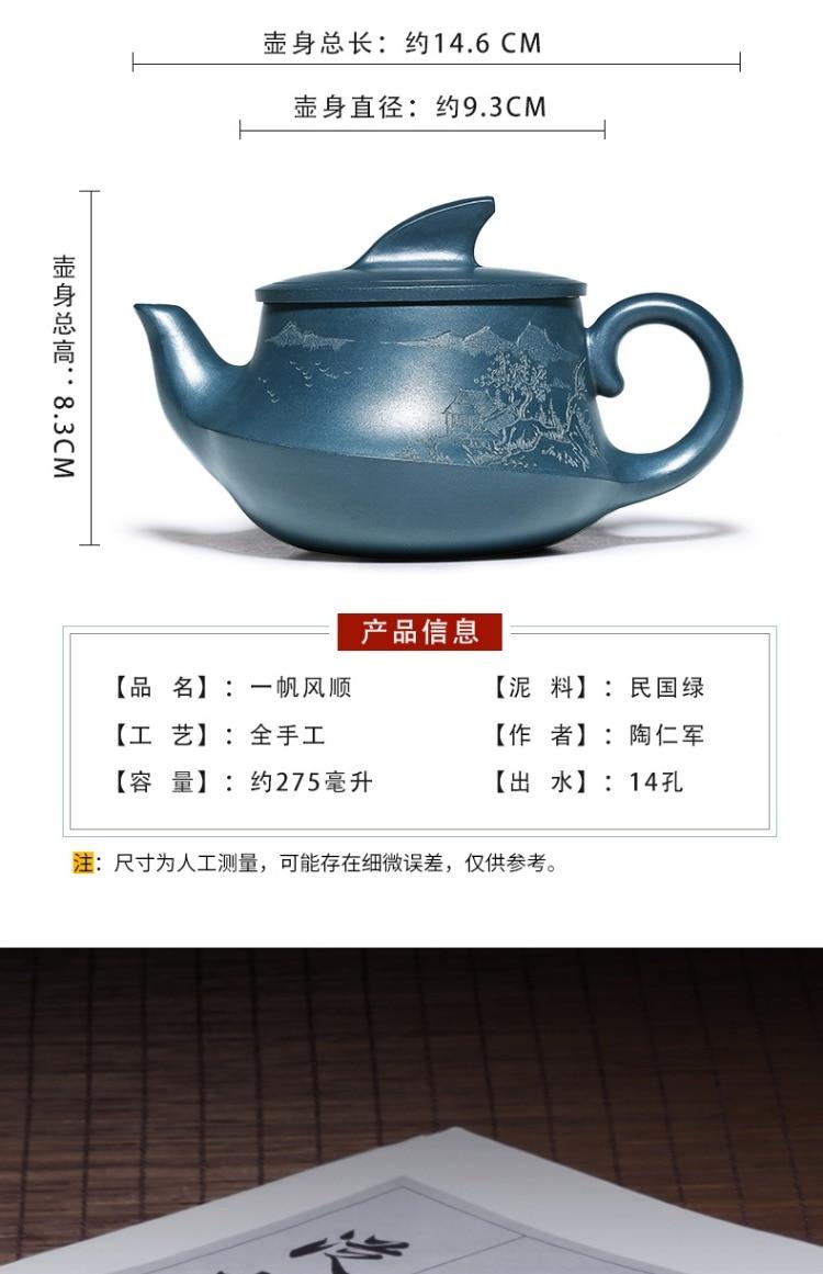 Cheap Cobertura bule chá