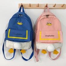 Женские рюкзаки водонепроницаемый нейлоновый рюкзак школьная