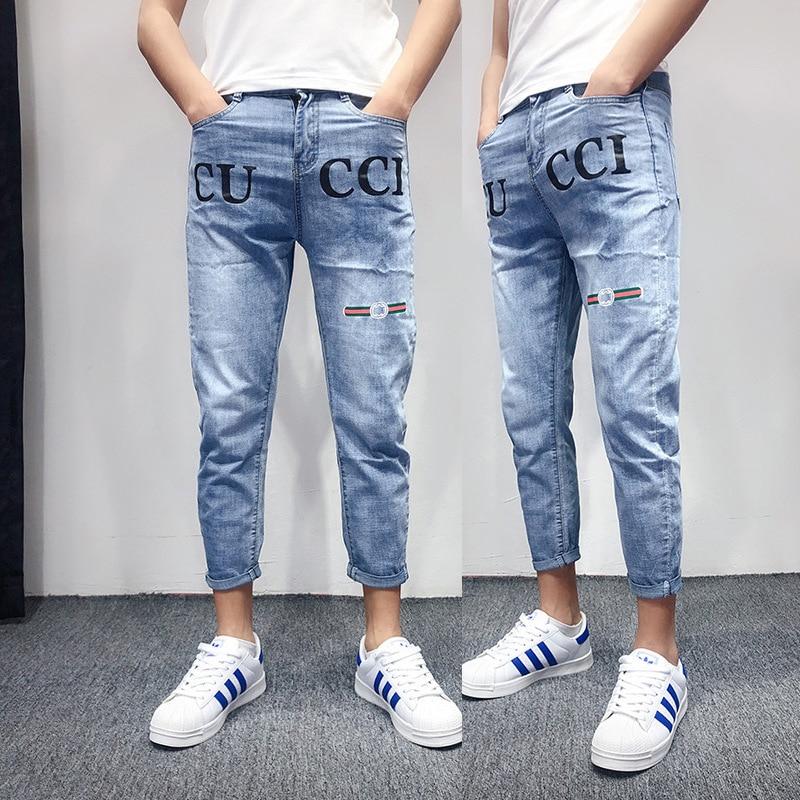 Wholesale 2020 Fashion Harem jeans men's Korean trendy footwear pants social spirit guy printing slim foot Denim pants hombre