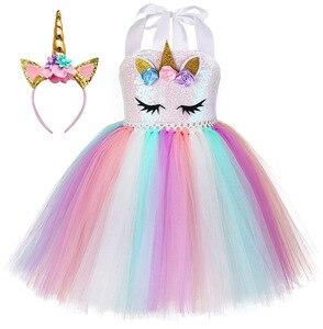 Пастель для девочек с единорогом Платья принцессы с балетной пачкой для девочек; маскарадный костюм; платье для дня рождения для детей Пури...