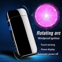 2020 Hot Rotate USB Electronic Lighter Rotating Arc Inductio