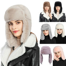 Men Women Winter Trapper Aviator Bomber Hats New Fluffy Plus