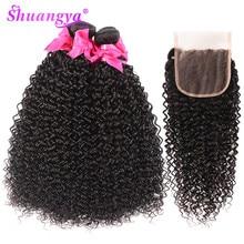 Shuangya Hair Kinky CURLY กับการปิด Remy ผมรวมกลุ่มปิดอินเดีย 3/4 ชุดพร้อมฝาปิด