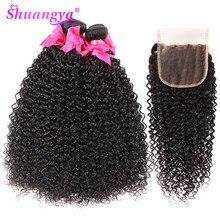 Shuangya 髪変態カーリーバンドル閉鎖 Remy 毛人間の髪のバンドル閉鎖インドの毛 3/4 バンドルと閉鎖