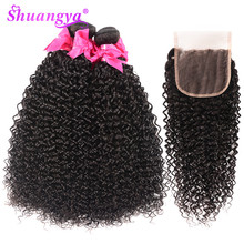 Shuangya hair kinky curly bundles with closure 레미 헤어 휴먼 헤어 번들 (closure indian hair 3/4 bundles with closure)