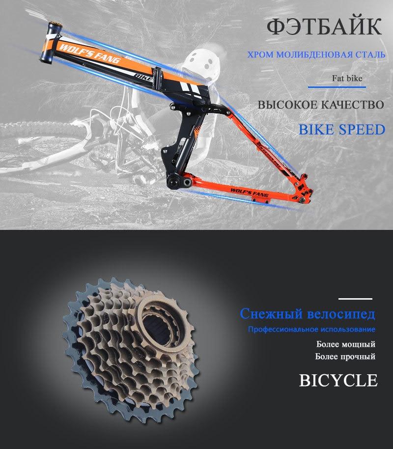 "Hec437476600a4837bff27abcf96c38b89 wolf's fang Mountain Bike 20""x 4.0 Folding Bicycle 21 speed road bike fat bike variable speed bike Mechanical Disc Brake"