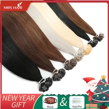 """MRSHAIR ön bağlı düz ucu saç ekleme 14 """"18"""" makine Remy saç düz kapsül Keratin füzyon saç sarışın"""