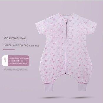 Baby Gauze Sleeping Bag Children's Thin Type for Spring and Autumn Big Children's Legs Four Seasons Universal Summer