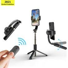 Nova alta qualidade handheld cardan estabilizador do telefone móvel bluetooth selfie vara cardan titular selfie suporte para ios/android telefone