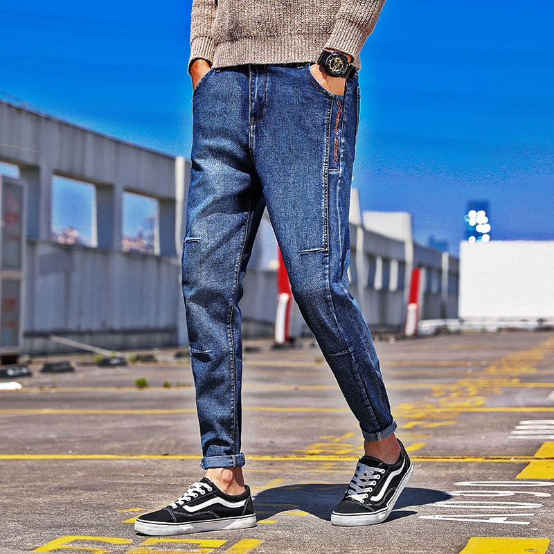Trend MEN'S Jeans Youth Popularity Harem Pants Fashion Casual Slim Fit Skinny Pants Korean-style Buff Trousers Men's