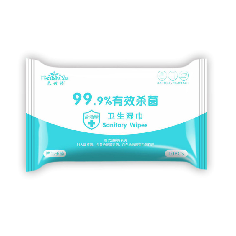 10PCS Disposable Alcohol Disinfection Pad Wet Paper Sterilization Disinfect Wipes Antibacterial Soft Healthy Hygiene Wipes