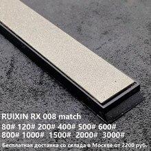 Frete grátis moscou armazém 80 #-3000 # diamante barra de amolar match ruixin pro rx008 afiador de faca