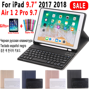 For iPad 2018 Keyboard Case with Pencil Holder for iPad 9.7 2017 2018 5th 6th Generation Air 1 2 Russian Spanish Keyboard Case(China)