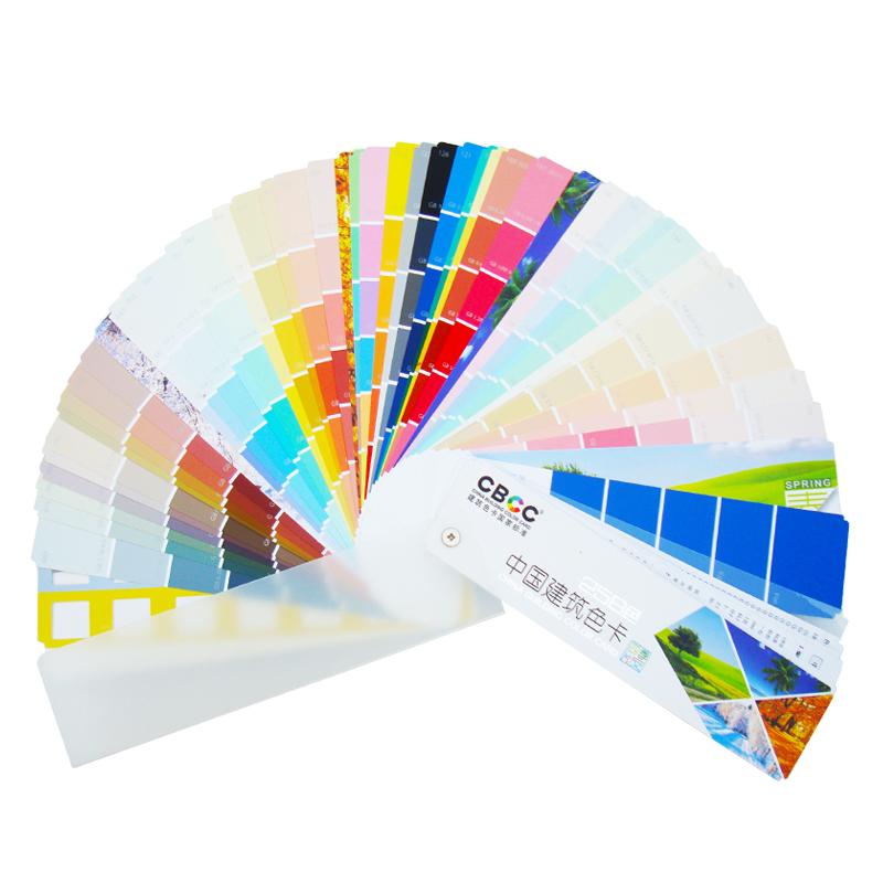 China National Standard Building Color Card 258 Colors Four Seasons Color National Standard Color Card Gsb16-1517-2002