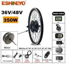 Комплект для электровелосипеда 36 В 48 В 350 Вт Размер 16 20 24 26 27,5 28 дюймов 700C передняя бесщеточная Шестерня ступицы колеса мотора для электровел...