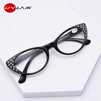 UVLAIK kocie okulary do czytania kobiety diamentowe okulary korekcyjne luksusowe okulary optyczne okulary nadwzroczność okulary damskie tanie i dobre opinie Jasne Lustro 0 05cm Z tworzywa sztucznego 1641 0 04cm 200002146 200002198