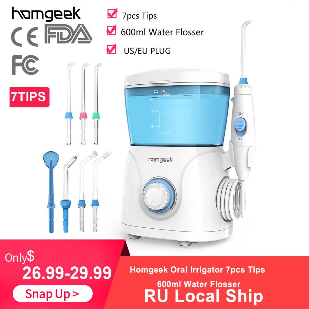 Homgeek Oral Irrigator 7pcs Tips 600ml Water Flosser Irrigator Dental Hygiene for teeth cleaning Water Pick irrigators Flossing