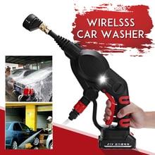 20V 2.6MPa Cordless Senza Fili Tenuto In Mano Ad Alta Pressione Lavatrice Cleaner per la Pulizia Auto Lavaggio Auto per la Pistola Ugelli Tip 6m di Tubo Filtro
