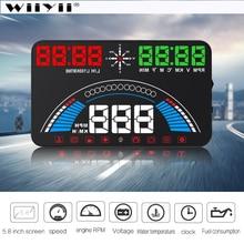 """عداد السرعة 5.8 """"S7 مزود بمرآة HUD ونظام تحديد المواقع OBD2 شاشة عرض لرأس السيارة مسرعة تحذير استهلاك الوقود درجة حرارة الماء دورة في الدقيقة"""