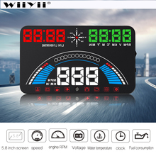 """5.8 """"S7 Specchio HUD Tachimetro GPS OBD2 Car Head Up Display Del Veicolo Avvertimento di Velocità il Consumo di Carburante Temperatura Dellacqua RPM"""