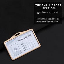 Алюминиевый идентификационный карточный чехол для работника