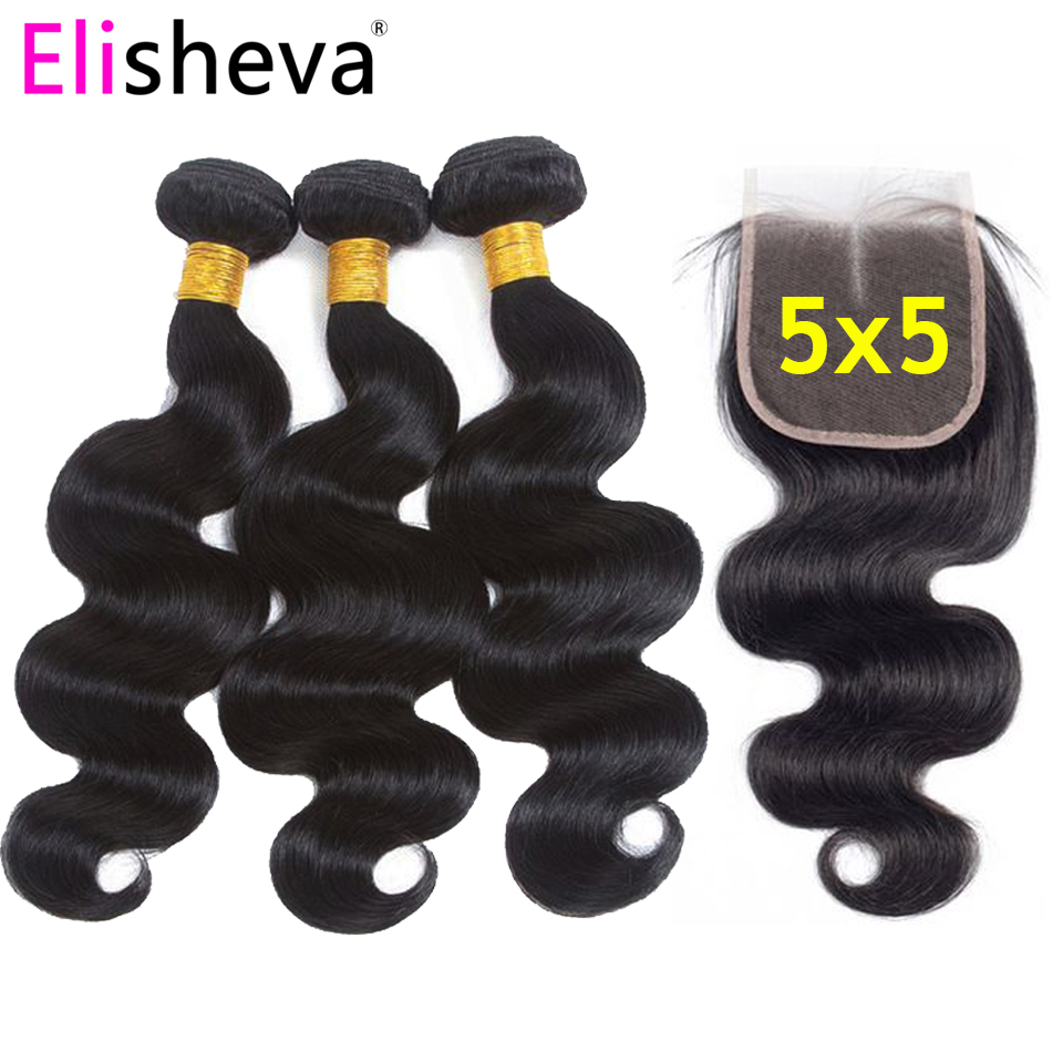Body Wave 3 Bundles With Closure 5x5 Lace Closure Remy Brazilian Weave Bundles Natural Black Color Human Hair Free Middle Part