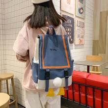 Милый школьный ранец в японском стиле с изображением утки для