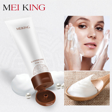 MEIKING Face Cleanser Facial Scrub Cleansing Acne Treatment Blackhead Remover Pimples Pores Amino Acid Extract Skin Washing Care