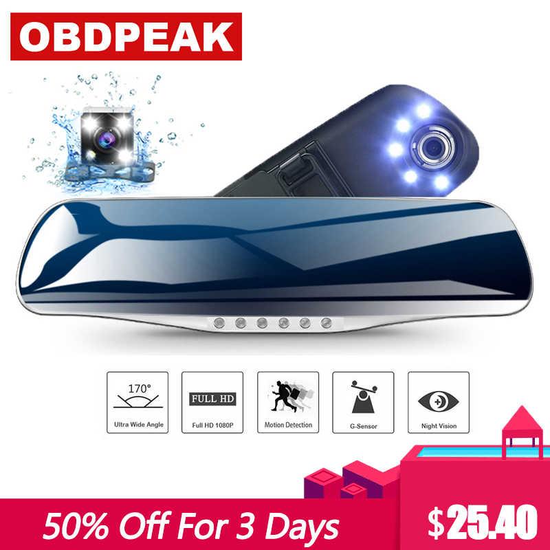 Voiture Dvr 4.3 pouces 5 Led lumières voiture rétroviseur enregistreur vidéo g-sensor argent frontière Dash Cam double lentille Auto registraire