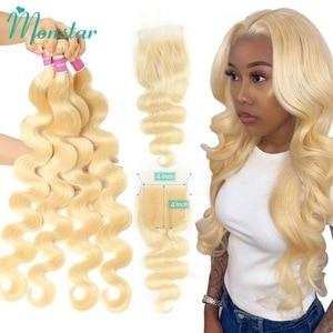 Image 1 - Monstar 613 Blonde Bundles With Closure Brazilian Body Wave Hair Bundles With Closure Remy Human Hair Weave 8   36 Inch Bundle