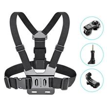 цена на Adjustable Chest Mount Harness Chest Strap Belt For GoPro Hero 8 7 6 5 4 Black Accessories For SJCAM For Xiaomi Yi Sport Camera